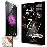 【 iPhone6S PLUS / iPhone6 PLUS ガラスフィルム [日本製] 和の硝子(なごみのがらす) 】[3回以上のリピーター様多数] [極薄 0.33mm] [日本製硝子] 強化ガラス製 液晶保護フィルム 3D Touch対応 Apple softbank au docomo ガラスフィルム 日本板硝子社 日本製ガラス 2.5D 最高硬度9H ラウンドエッジ加工 iPhone6s PLUS