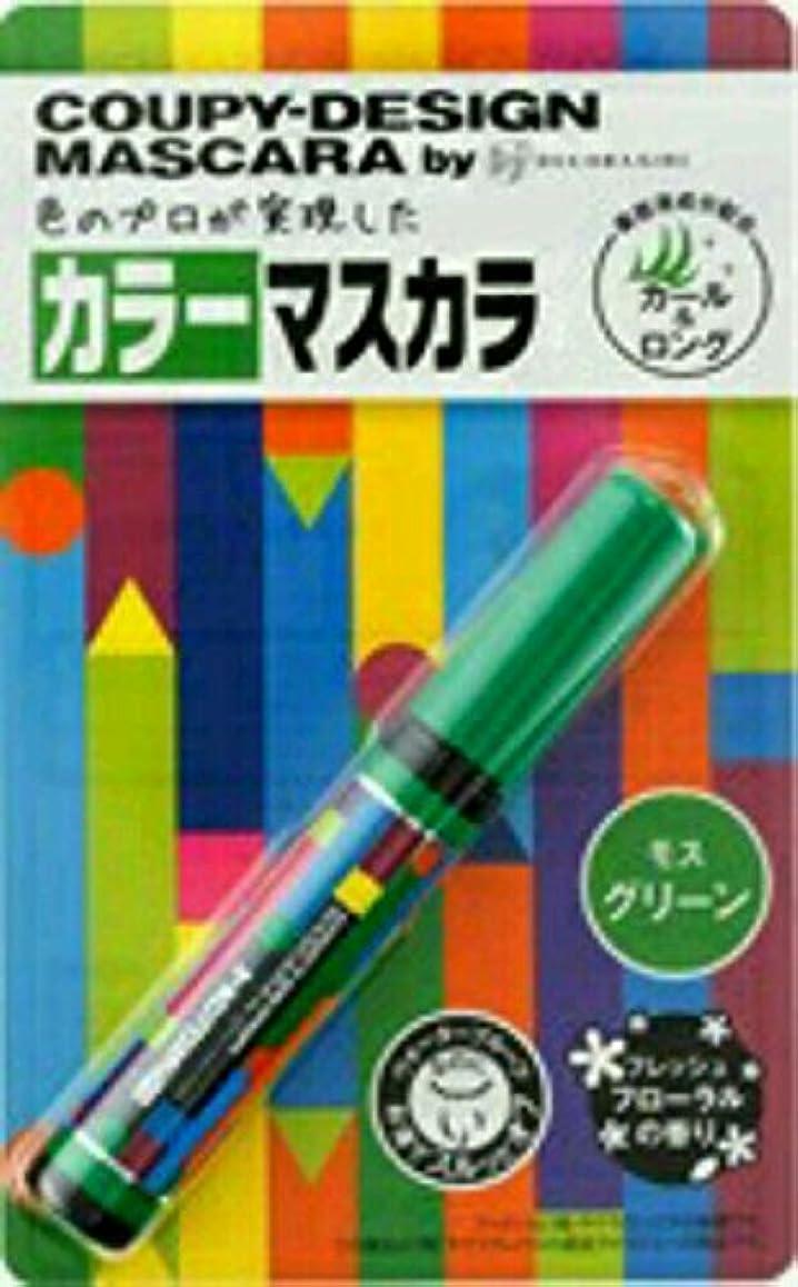 息苦しいスモッグ魅力的クーピー柄カラーマスカラ (モスグリーン)