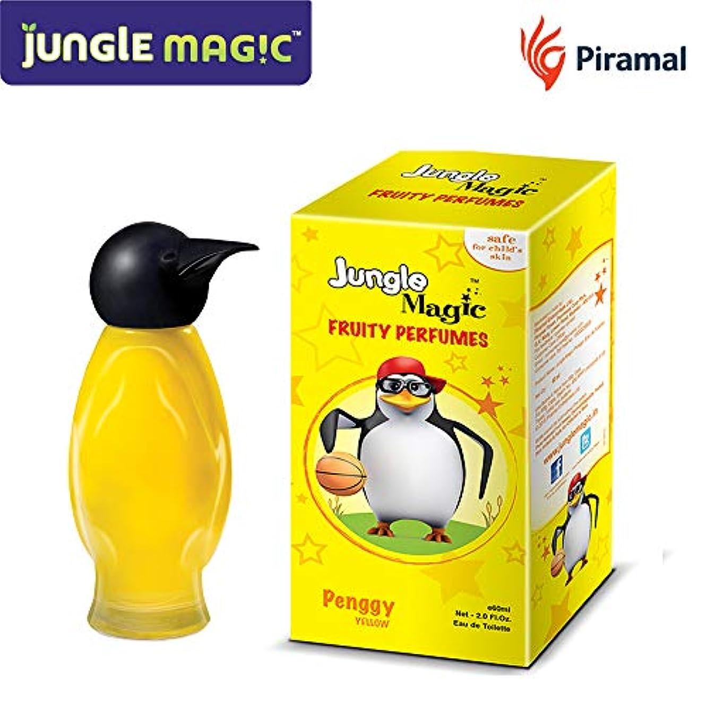 逃げる深さ拒絶するJungle Magic Fruity Perfume, Penggy Yellow, 60 ml