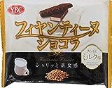 ヤマザキビスケット フィヤンティーヌショコラミルク味 12個×10袋