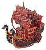 ワンピース 偉大なる船(グランドシップ) コレクション 九蛇海賊船 (From TV animation ONE PIECE)