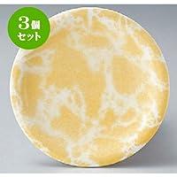 3個セット 回転ずし 寿司皿黄別甲 洗浄機可 [15φ x 2.1cm] 耐熱ABS樹脂 食洗機可 (7-479-10) 料亭 旅館 和食器 飲食店 業務用