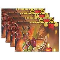 ランチョンマット 偉大な感謝祭の壁紙パーソナライズテーブルマットキッチンディナーテーブル洗えるポリエステル滑り止め絶縁セット4 30 x45 cm