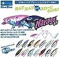 Blue Blue(ブルーブルー) Narage(ナレージ)