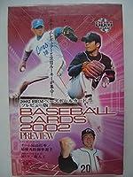 2002BBMベースボールカードプレビュー版15個入BOX
