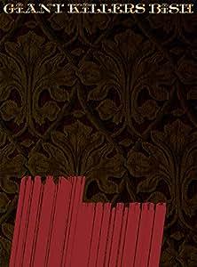GiANT KiLLERS(初回生産限定盤)(特殊商品)(ミニAL+AL+Blu-ray Disc)