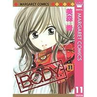 B.O.D.Y. 11 (マーガレットコミックスDIGITAL)