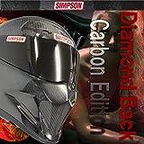 シンプソン(SIMPSON)バイクヘルメットDIAMONDBACKダイアモンドバック カーボーン 62cm 3301416200 フルフェイス