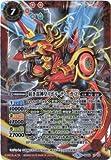 バトルスピリッツ/SD46-X02 紅き雷神皇リボル・ティーガ・Z X