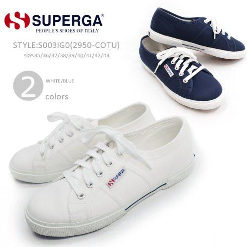 SUPERGA【スペルガ】S000010(2750) (36(23.0cm), WHITE)