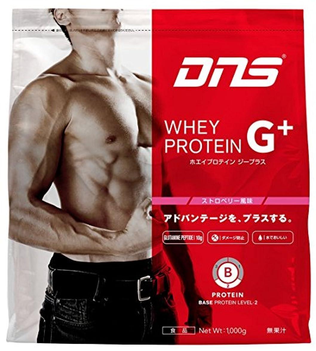 アルバム雇う雄弁家DNS WHEY PROTEIN G+ (ホエイプロテインG+) ストロベリー風味 1000g