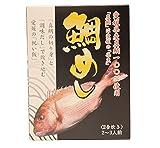 愛媛県産真鯛100%使用 鯛めし 2合炊き