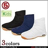 丸五 作業靴 MARUGO 祭りたび 足袋 こどもエアージョグA・BColor:02白