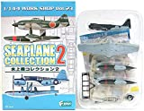 【2A】 エフトイズ F-TOYS 1/144 水上機コレクション Vol.2 瑞雲11型 (前期型)横須賀航空隊 単品