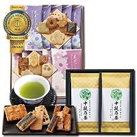 のし メッセージカード なし 和菓子 あられ せんべい 詰合せ & 最高位茶匠監修 高級日本茶 銘茶 (DB)