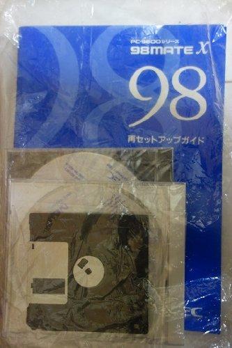 希少 PC-9800シリーズ MS-DOS6.2 基本機能セット NECパーソナルコンピュータPC-9800シリーズ Software library 3.5インチ 2HD