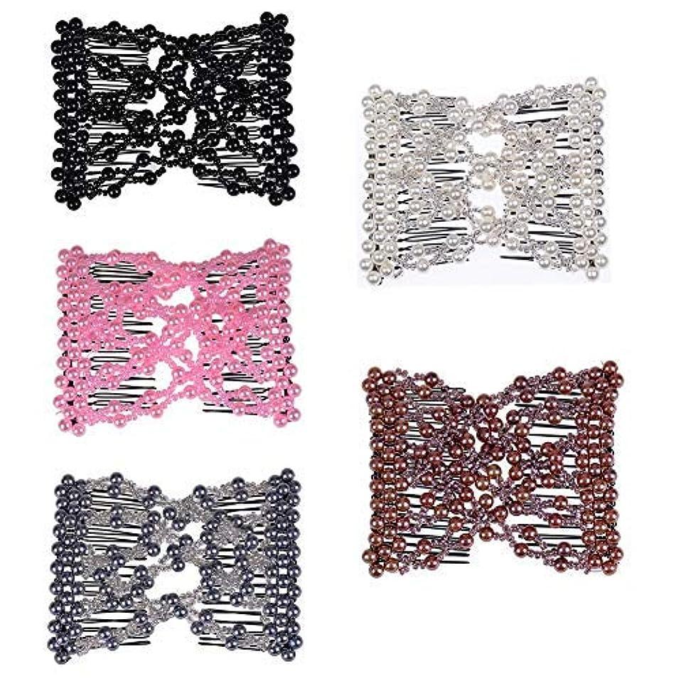 縞模様の海軍傑出したCasualfashion 5Pcs Ez Stretch Beaded Hair Combs Double Magic Slide Metal Comb Clip Hairpins for Women Hair Styling...