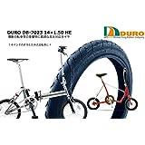 DURO製タイヤ DB-7023 14×1.50 2本セット 電動自転車用タイヤ/スポーツタイヤとしても使用可能!!