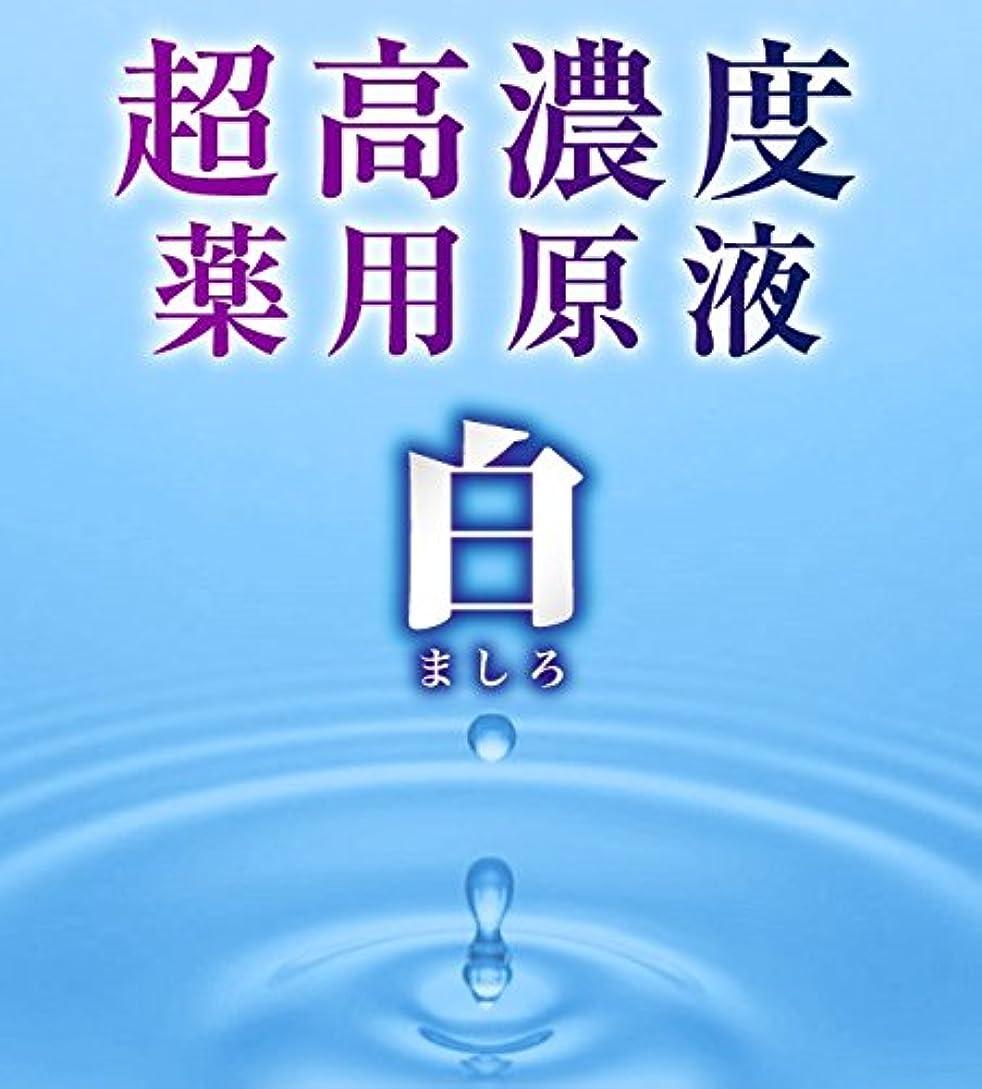 香港するだろうアニメーションビューナ 薬用Wホワイトニング゛白(ましろ)