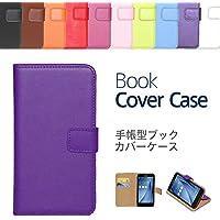 """【ケートラ】 HUAWEI P8 max ケース 手帳型 ブックカバーケース""""Book Cover Case"""" 手帳型ケース カバー 手帳型 (HUAWEI P8max, パープル)"""
