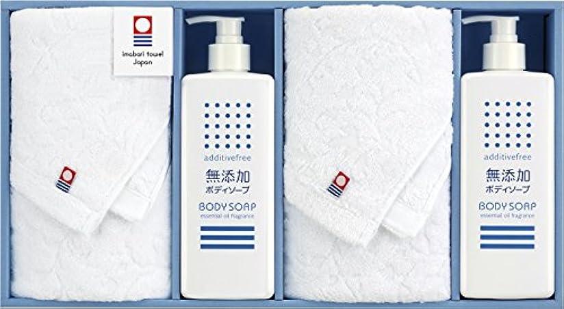 尊敬するベッドかまど田中太商店 ギフトセット 今治ブランドタオル&ボディソープセット