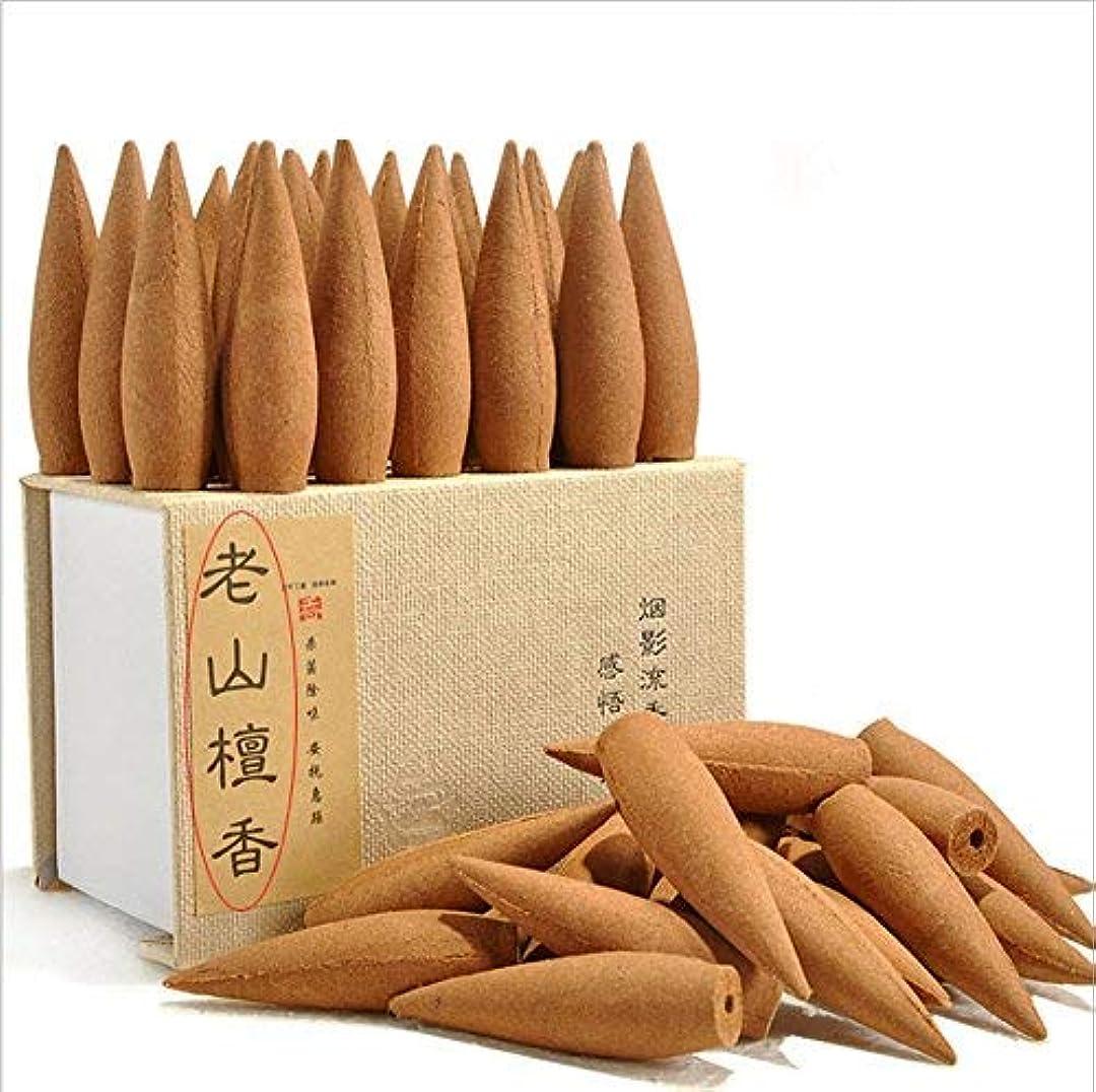 褒賞雇う不運サンダルウッドBackflow Bullet Incense Cones 22pcsアロマセラピーCones with Incense Holder