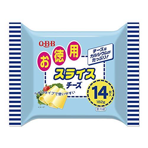 【業務用】QBB 徳用スライスチーズ 冷蔵 14枚入
