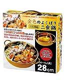 【 IH対応 】 金色のよくばり二食鍋 28cm しゃぶしゃぶ 鍋 2種類 仕切り鍋