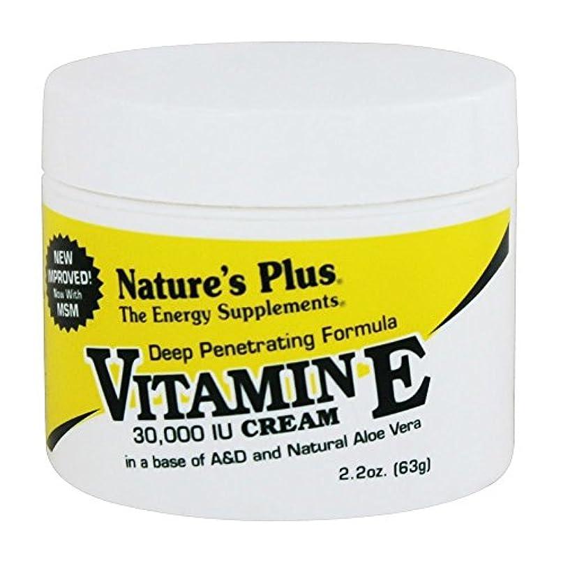 遅いカプラーシートNature's Plus - ビタミン E クリーム - 2.2ポンド [並行輸入品]