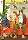 gateau Vol.12 (gateauコミックス)