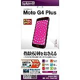 ラスタバナナ Moto G4 Plus フィルム 指紋・反射防止 モトジーフォープラス 液晶保護フィルム T789MOTOG4