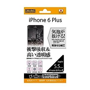 レイ・アウト iPhone6 Plus/iPhone6s Plus フィルム 耐衝撃・光沢フィルム RT-P8F/DA