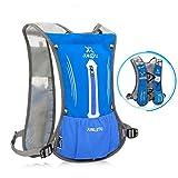 超軽量 ランニングバッグ サイクリングバッグ 自転車 バッグ バックパック リュック 光反射 通気 防水 ウォーキング ハイキング ジョギング アウトドア (BLUE)