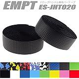 EMPT(イーエムピーティー) EVA ロード用 バーテープ ES-JHT020 クッション製に優れたEVA製バーテープ ロード ピスト ドロップハンドルバーテープ ※エンドキャップ、エンドテープ付属