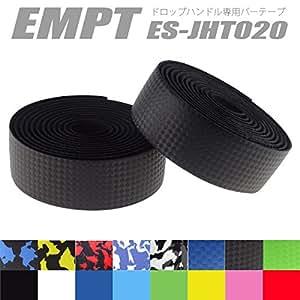 EMPT(イーエムピーティー) EVA ロード用 バーテープ ES-JHT020 クッション製に優れたEVA製バーテープ ロード ピスト ドロップハンドルバーテープ ※エンドキャップ、エンドテープ付属 (カーボン調黒)