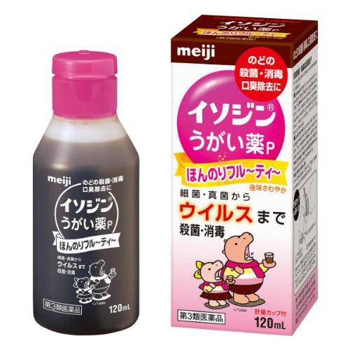 【第3類医薬品】イソジンうがい薬P 120mL