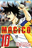 MAGiCO(10) (月刊少年ライバルコミックス)