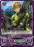 ファイアーエムブレムサイファ B18-079 N ルネス騎士団の若騎士 フランツ