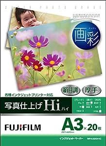 FUJIFILM 写真用紙 画彩 絹目調 厚手 A3 20枚 WPA320HIC