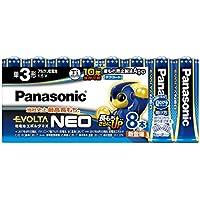 パナソニック エボルタNEO 単3形アルカリ乾電池 8本パック LR6NJ/8SW