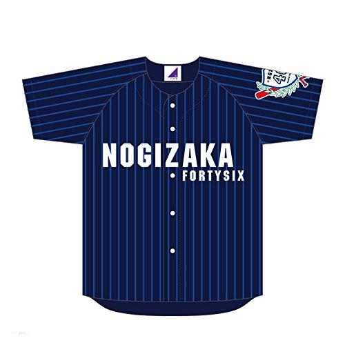 乃木坂46 個別ベースボールシャツ 2017 白石麻衣