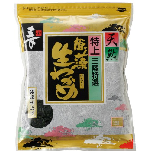 【国産】天然特上三陸原藻生わかめ 630g (塩分約24%)