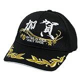 自衛隊グッズ 帽子 空母型護衛艦 「かが」 識別帽子 野球帽タイプ モール付