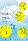 ハンツー×トラッシュ 14―〈お湯で透けるお風呂ポスター〉&〈おっぱいスポンジ ([特装版コミック] 講談社キャラクターズA)