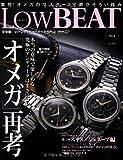 LowBEAT(ロービート) No.3 (CARTOP MOOK)
