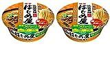 【まとめ買い】 明星 低糖質麺 はじめ屋 糖質50%オフ こってり味噌味 86g × 2個