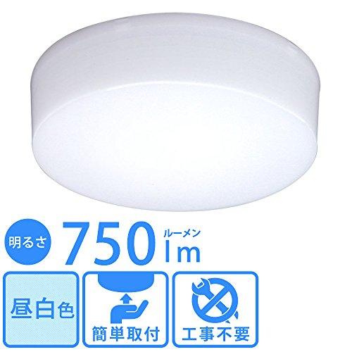 アイリスオーヤマ LED シーリングライト 小型 100W相当 昼白色 750lm SCL7N-E