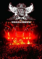 EXTRA-TERRITORIAL 2010.05.05 at SHIBUYA-AX [DVD](在庫あり。)