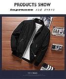 inprance メンズ ブルゾン ジャケット 春秋 防風 フライト コート MA-1 ジャンパー カジュアル アウター 大きいサイズ