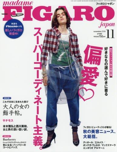 madame FIGARO japon (フィガロ ジャポン...